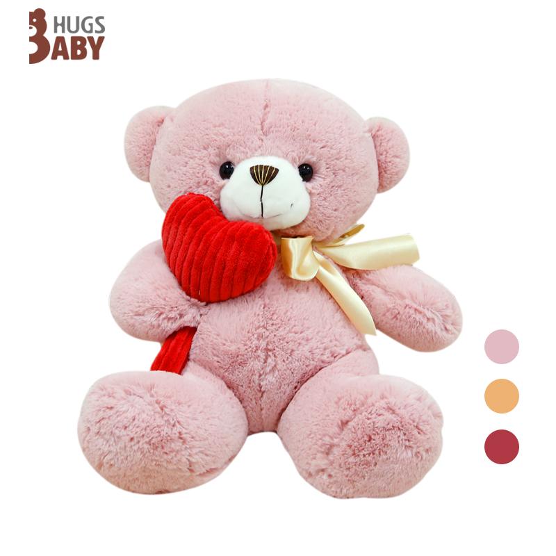 抱抱宝贝:抱心贝芙熊