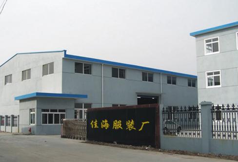 武汉佳海服装厂